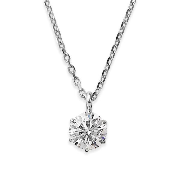 ダイヤモンドペンダント/ネックレス 一粒 K18 ホワイトゴールド 0.3ct ダイヤネックレス 6本爪 Hカラー I1クラス Good 中央宝石研究所ソーティング済み 白
