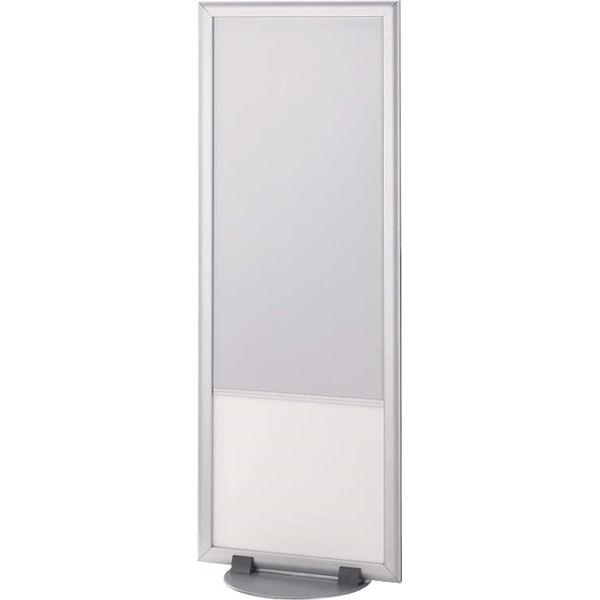 案内板型ホワイトボード AW-GP51 白