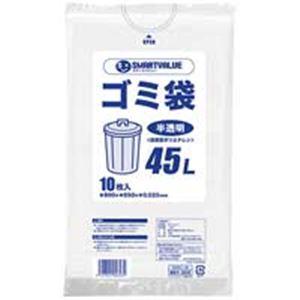 ジョインテックス ゴミ袋 LDD半透明 45L 600枚 N209J-45P