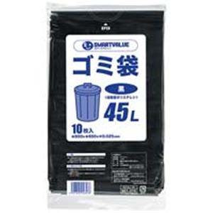 ジョインテックス ゴミ袋 LDD 黒 45L 600枚 N210J-45P