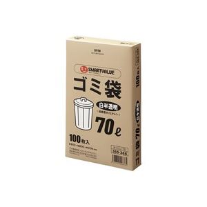 (業務用4セット)ジョインテックス ゴミ袋 LDD 白半透明 70L 100枚 N115J-70