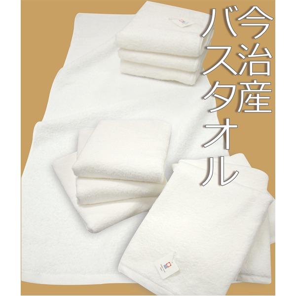 シンプル 今治タオル 【エコバスタオル 5枚セット】 日本製 国産 綿100% 〔洗面所 脱衣所 バスルーム〕