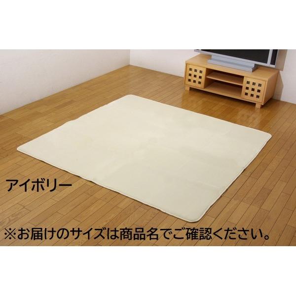 水分をはじく 撥水加工カーペット 絨毯 ホットカーペット対応 『撥水リラCE』 アイボリー 200×250cm 乳白色