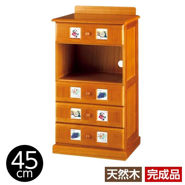 サイドボード/リビングボード (南欧風家具) 【2: 幅45cm】 木製 ライトブラウン 【完成品】 茶