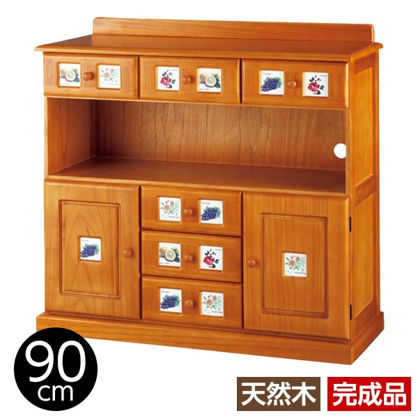サイドボード/リビングボード (南欧風家具) 【4: 幅90cm】 木製 ライトブラウン 【完成品】 茶