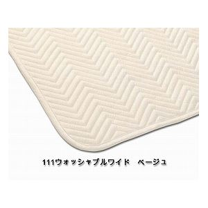 睦三 ベットパット ウォッシャブルワイド / No.111
