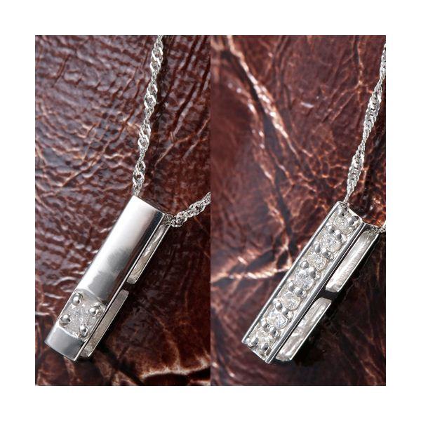 ダイヤネックレス ダイヤ8石純プラチナ リバーシブルダイヤペンダント ネックレス 0.1ct 全国どこでも送料無料 純プラチダイヤモンドリバーシブルペンダント 新色追加
