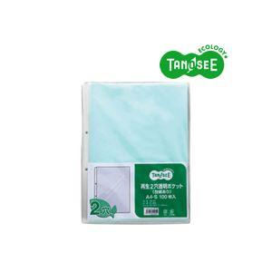 (まとめ)TANOSEE 再生2穴透明ポケット(台紙あり) A4タテ 青 100枚入×10パック