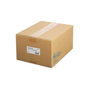 ヒサゴ 目隠しラベル はがき用4面/地紋 A4 ラベルサイズ96×144mm LB2401 1箱(500シート)