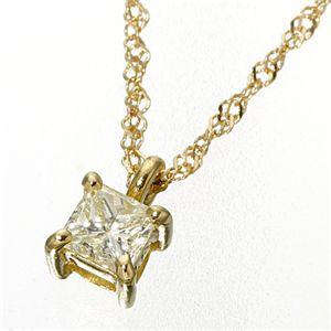 0.15ctダイヤモンドプリンセスカットペンダント/ネックレス イエローゴールド(ゴールド) 黄