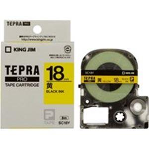 キングジム テプラ PROテープ/ラベルライター用テープ 【幅:18mm】 20個入り SC18Y-20 イエロー(黄)