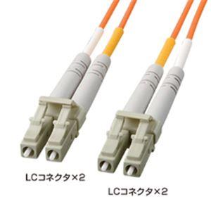 サンワサプライ 光ファイバケーブル10m HKB-LL5-10K