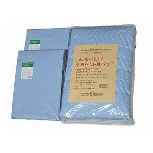 萬楽 お得な寝具用セットB 幅93cm / 2010 ブルー 青