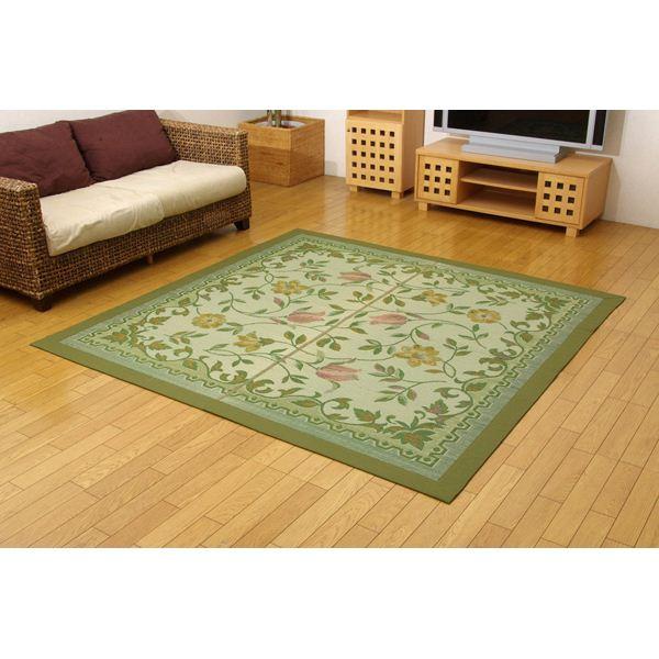三重織り い草 藺草 ラグカーペット 『D×エンティス』 グリーン 約191×191cm(裏:不織布) 緑