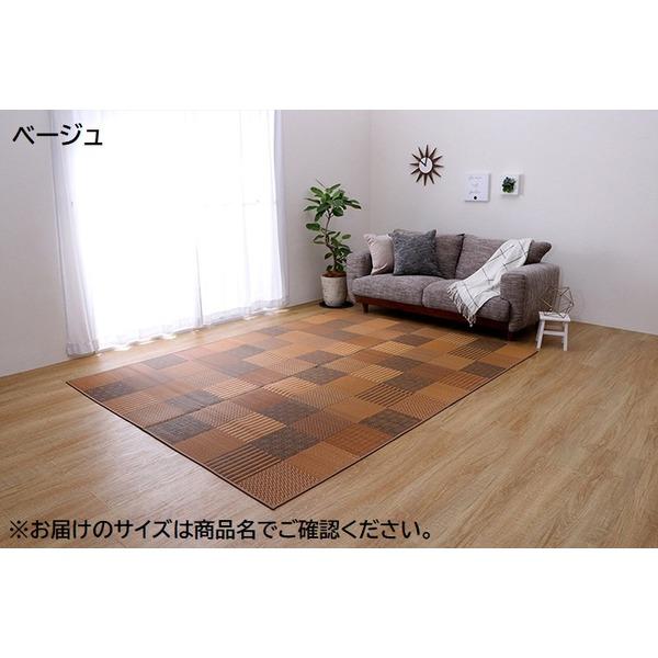 【送料無料】日本製 袋織 い草ラグカーペット 『DX京刺子』 ベージュ 約191×191cm(裏:不織布)
