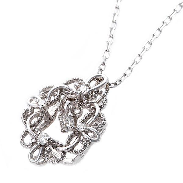 ダイヤモンド ネックレス 0.13ct K18 ホワイトゴールド アラベスク 花 フラワーモチーフ ペンダント 鑑別カード付き 白