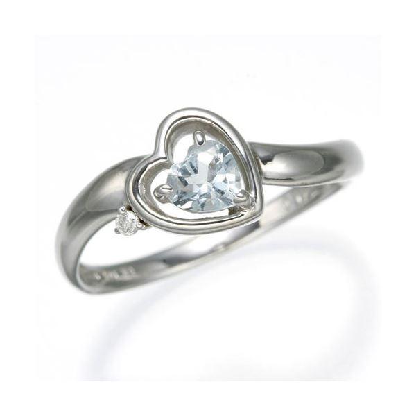 デザインリング アクアマリン 19号 指輪