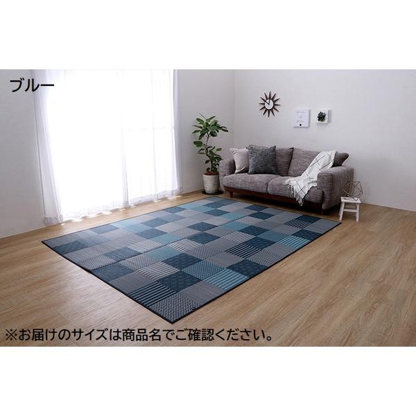 純国産/日本製 袋織 い草ラグカーペット 『DX京刺子』 ブルー 約191×191cm(裏:不織布)