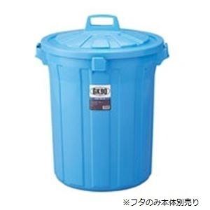 (業務用3)リス GKゴミ容器 丸90型フタ単品 (本体別売) GGKP025