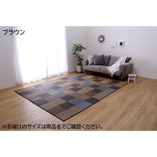 【送料無料】日本製 袋織 い草ラグカーペット 『DX京刺子』 ブラウン 約191×191cm(裏:不織布)( ブラウン 茶 )