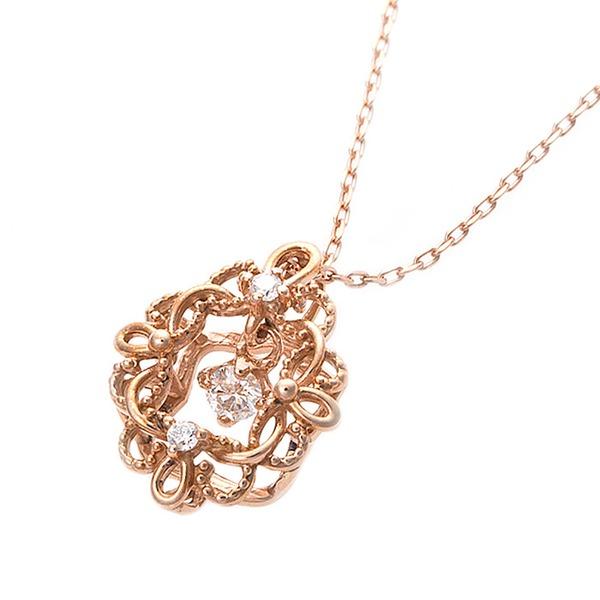 ダイヤモンド ネックレス 0.05ct K10 ピンクゴールド アラベスク 花 フラワーモチーフ ペンダント 鑑別カード付き