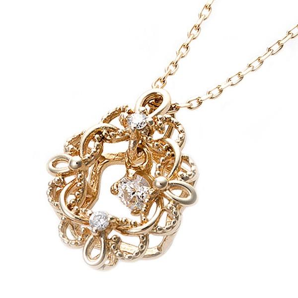 ダイヤモンド ネックレス 0.05ct K10 イエローゴールド アラベスク 花 フラワーモチーフ ペンダント 鑑別カード付き 黄