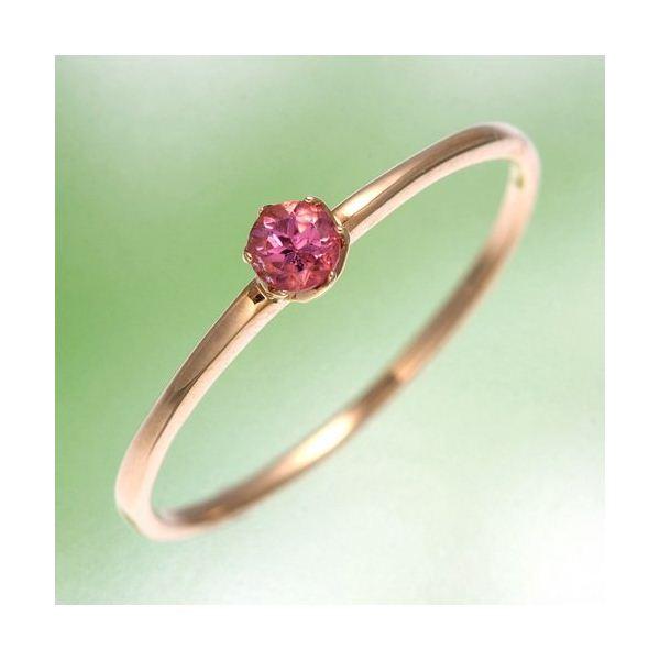 K18YG(イエローゴールド) ピンクトルマリンリング 指輪 21号 黄