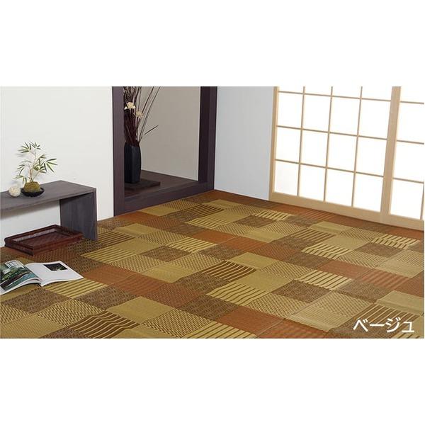 純国産 日本製 い草 藺草 花ござカーペット 『京刺子』 ベージュ 江戸間3畳(約174×261cm)