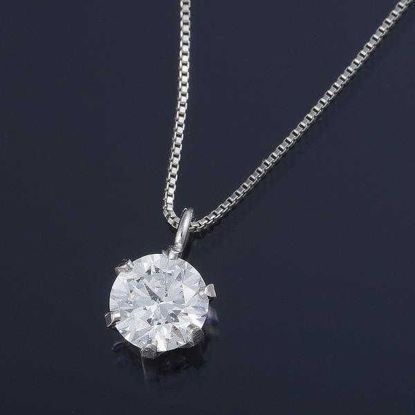 Dカラー SI2 エクセレントカット プラチナPT999 0.3ctダイヤモンドペンダント/ネックレス 鑑定書付き(中央宝石 ジュエリー 研究所)