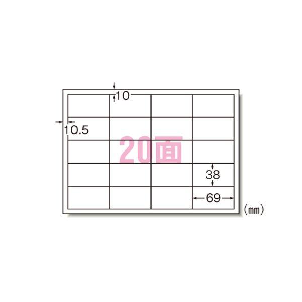 エーワン PPC パソコン (コピー)ラベル 500枚入 28765 500枚