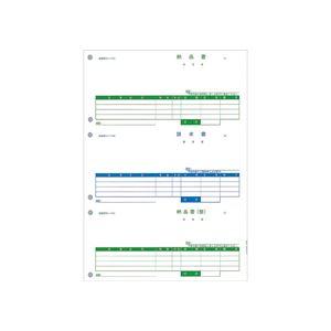 PCA 納品書(納・控・請) PA1308F 1箱(500枚)