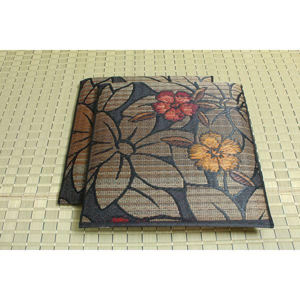 純国産/日本製 袋織 織込千鳥 い草座布団 『なでしこ 2枚組』 ブラック 約60×60cm×2P