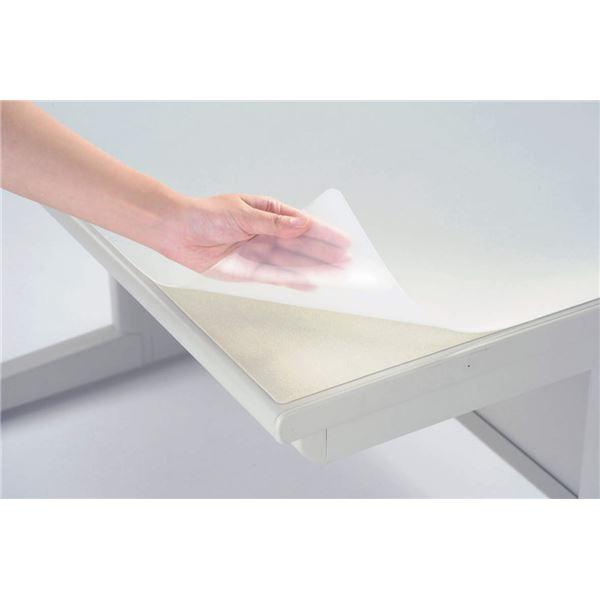 デスク (テーブル 机) マット(FRタイプ) ダブル W1390×D690×H2.2mm