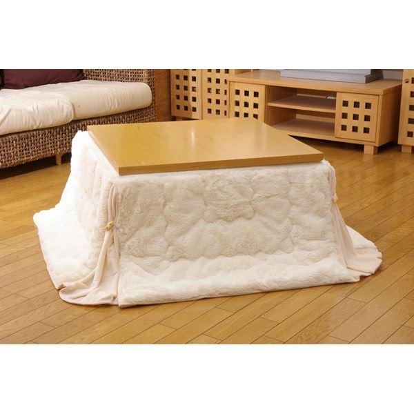 フィラメント素材 省スペース こたつ薄掛け布団 単品 『フィリップ』 アイボリー 180×220cm 乳白色
