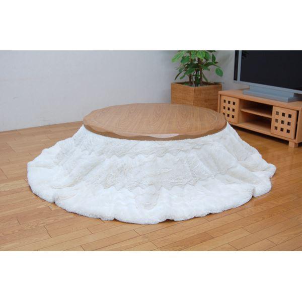 フィラメント素材 こたつ薄掛け布団 単品 円形 (丸型 ラウンド) アイボリー 径200cm 乳白色