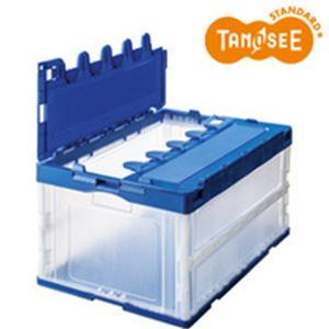 (まとめ)折りたたみコンテナふた付き 75L ブルー×透明