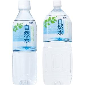 【まとめ買い】サーフビバレッジ 自然水 2L×60本(6本×10ケース) 天然水 ミネラルウォーター 2000ml 軟水 ペットボトル