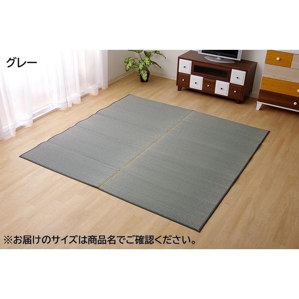 純国産/日本製 い草ラグカーペット 『Fソリッド』 グレー 約191×191cm(裏:ウレタン)