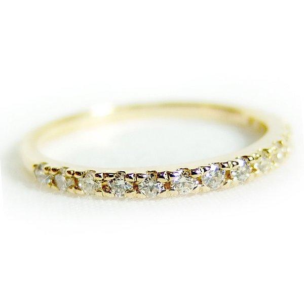 ダイヤモンド リング ハーフエタニティ 0.2ct 8号 K18 イエローゴールド ハーフエタニティリング 指輪 黄