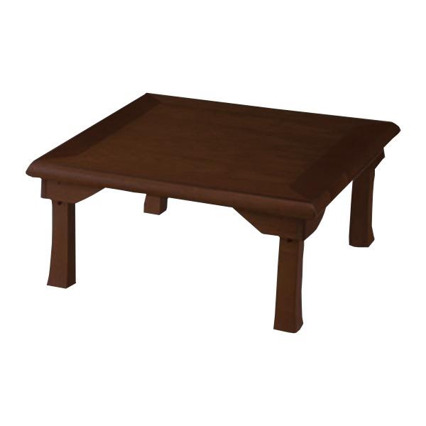 簡単折りたたみ座卓/ローテーブル 机 低い ロータイプ センターテーブル 【1: 幅75cm】木製 ダークブラウン 茶