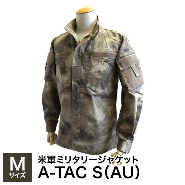 米軍 A-TAC S(AU)ジャケット JB023YN Mサイズ