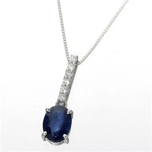 K18 ジュエリー 宝石 サファイア