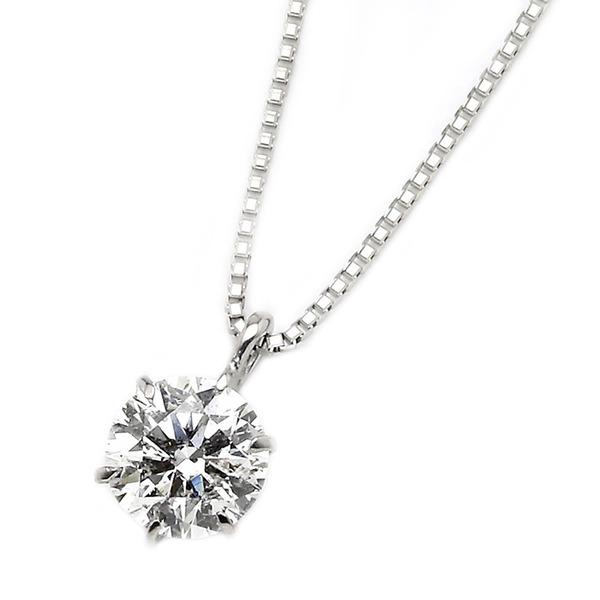 ダイヤモンドペンダント/ネックレス 一粒 K18 ホワイトゴールド 0.5ct ダイヤネックレス 6本爪 H~Fカラー SIクラス Excellentアップ 3EX若しくはH&C 中央宝石研究所ソーティング済み 白