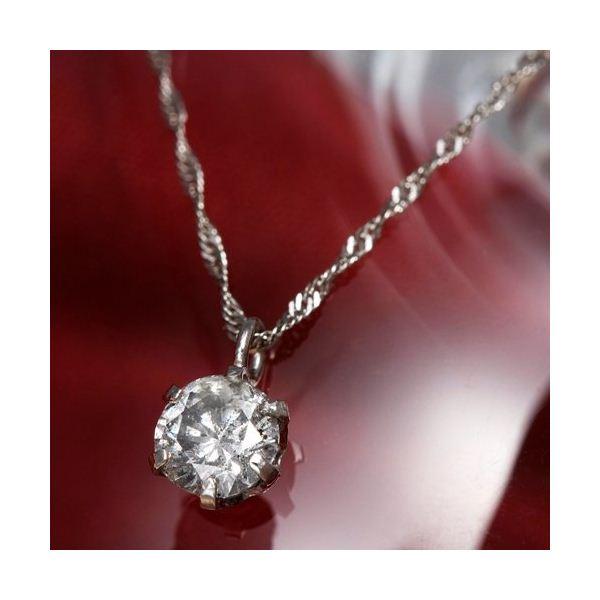 純プラチナ 0.3ctダイヤモンドペンダント/ネックレス 247312