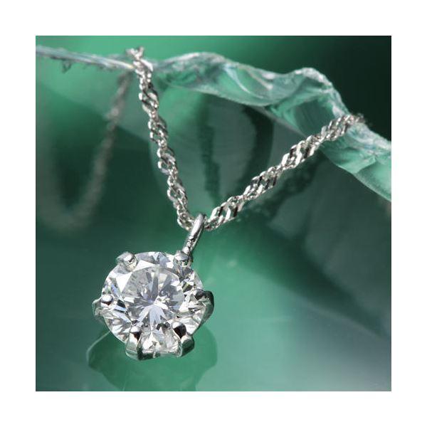 K18WG0.3ctダイヤモンドペンダント/ネックレス
