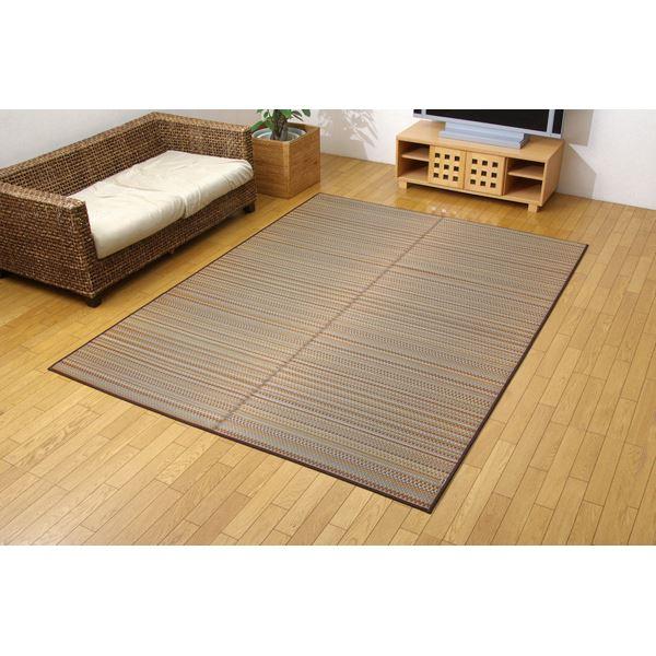 【送料無料】 い草ラグカーペット 『バリアス』 ブラウン 約191×250cm( ブラウン 茶 )