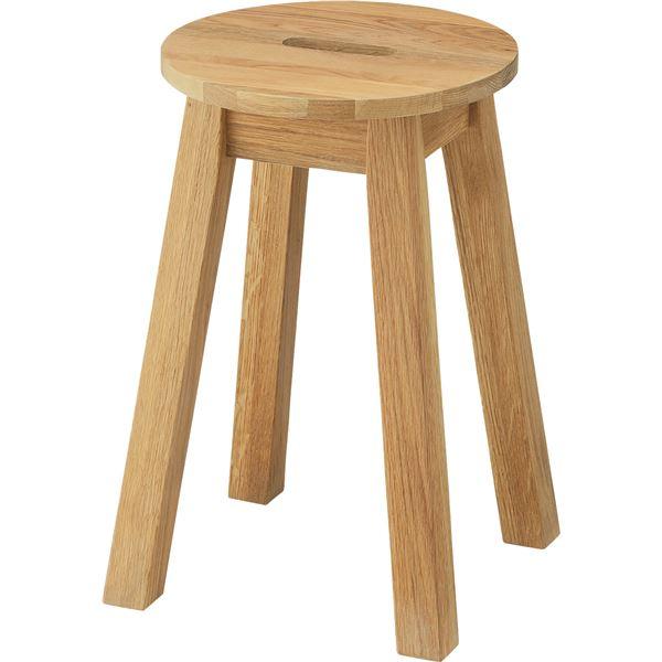 丸スツール イス バーチェア 椅子 カウンターチェア 【Hafen】ハーフェン 木製 MTK-522NA ナチュラル 【完成品】