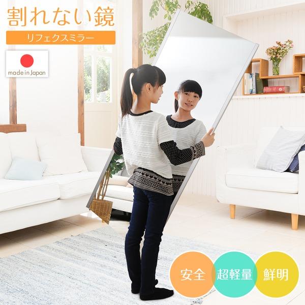 【送料無料】プロ仕様割れない鏡 【REFEX】リフェクス 姿見 壁掛け対応スタンドミラー W80cm×150cm 赤色 NRM-6/R【日本製】