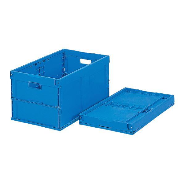 (業務用5個セット)三甲(サンコー) 折りたたみコンテナボックス/オリコン 【64L】 64B ブルー(青) 【代引不可】