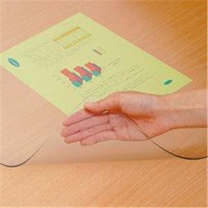 (業務用5セット) ジョインテックス デスク (テーブル 机) マット 【695mm×1195mm】 ノングレア(反射防止加工) 抗菌 清潔 加工 B099J-127S